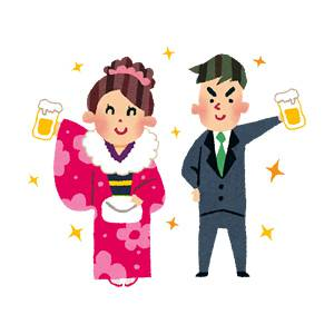 成人式のイラスト「ビールで乾杯!」