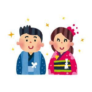 ハーフ成人式のイラスト「男の子と女の子」