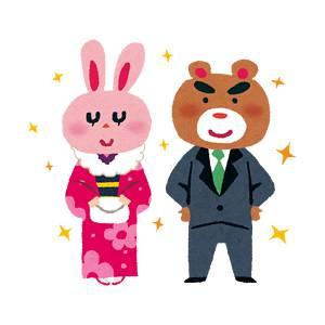成人式のイラスト「ウサギとクマ」