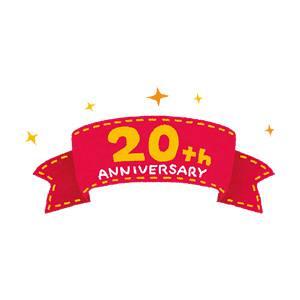 成人式のイラスト「20周年記念!」