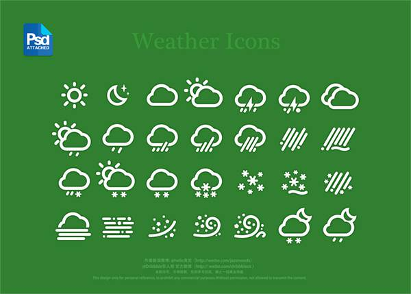 Dribbble - Weather Icons PSD by 夹克的虾