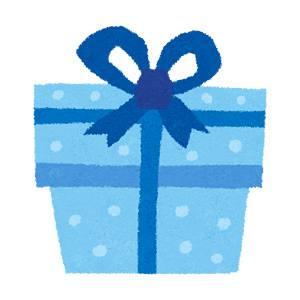 ホワイトデーのイラスト「プレゼントの箱」