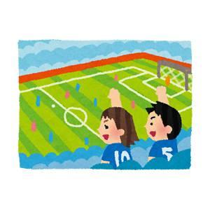 サッカー観戦・応援のイラスト