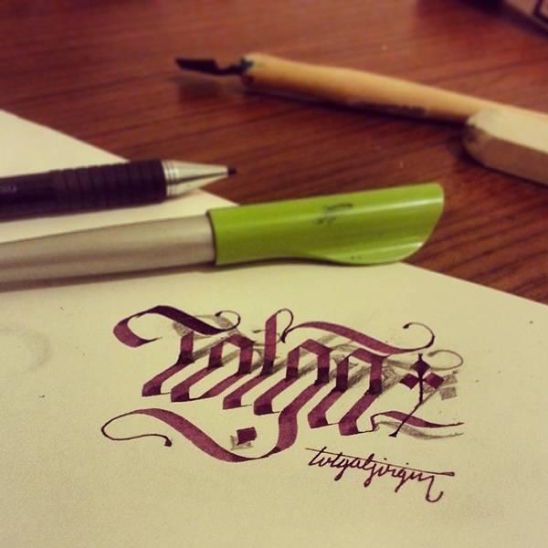 ペンで手描きされた3Dカリグラフィー - 03