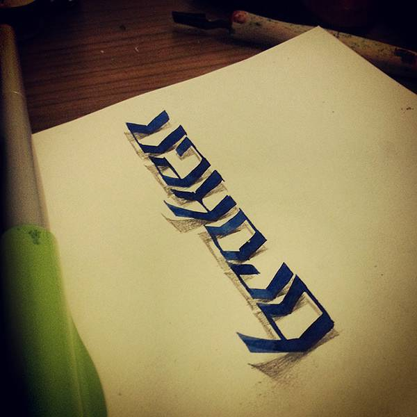 ペンで手描きされた3Dカリグラフィー - 05