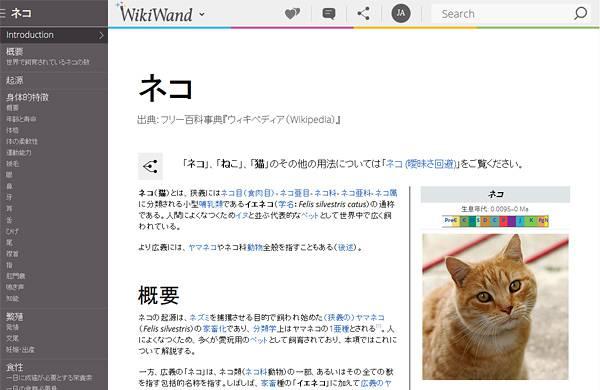 Wikiのデザインが変更される。