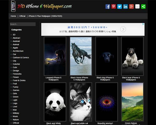 HD iPhone6 Wallpaper.com