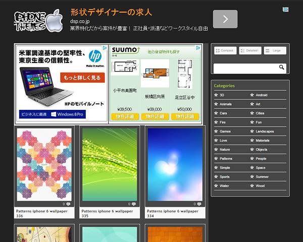 Iphone 6 wallpaper hd