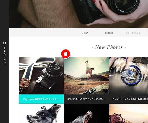 高品質で商用無料の写真素材検索サイト「0Photo」 - 01