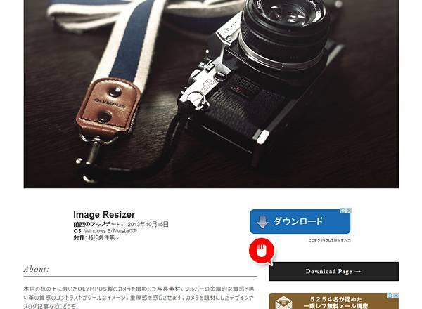 高品質で商用無料の写真素材検索サイト「0Photo」 - 02