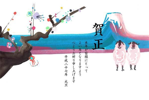 カジュアル年賀状・横07