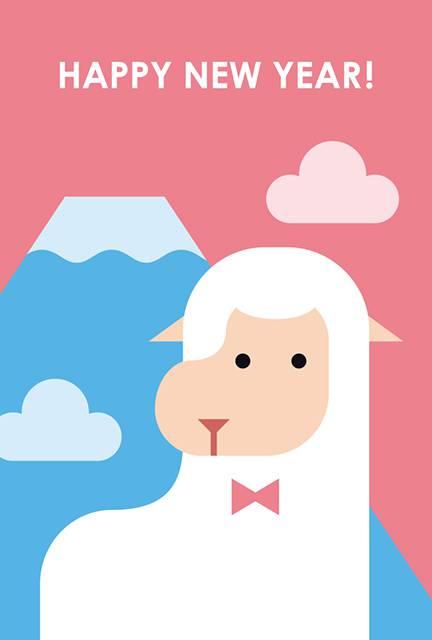 羊と大きな富士山のフラットデザイン年賀状