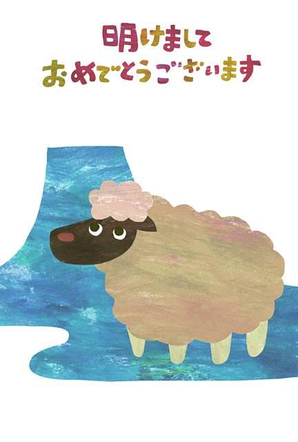 羊と富士山のコラージュイラスト年賀状