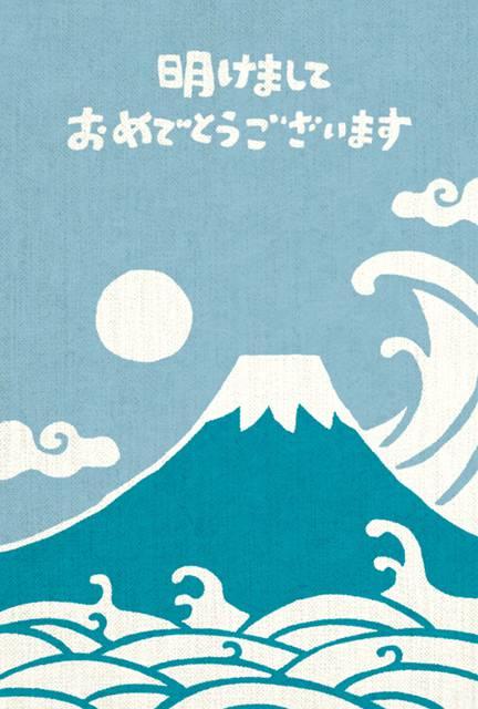 富士山と大波の手ぬぐいデザイン年賀状