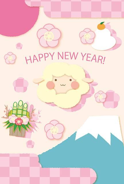 ふわふわ羊とピンクの市松模様+富士山