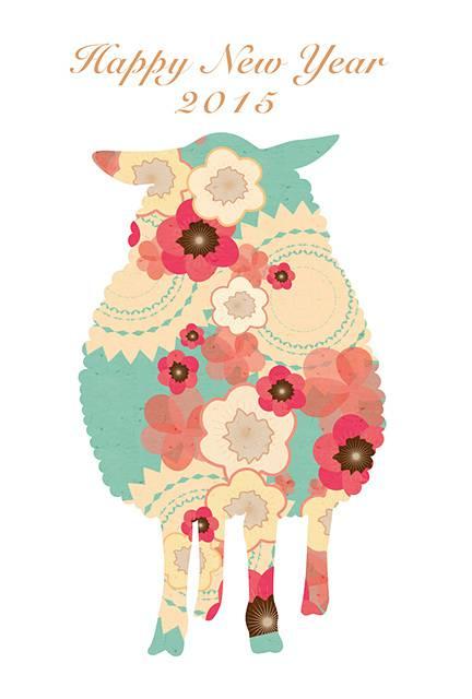 丸い羊シルエット 年賀状