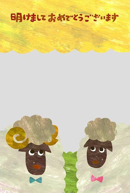 向かい合う羊の夫婦のコラージュイラスト年賀状(写真フレーム付)