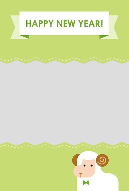 リボンと羊のフラットデザイン年賀状(写真フレーム付)