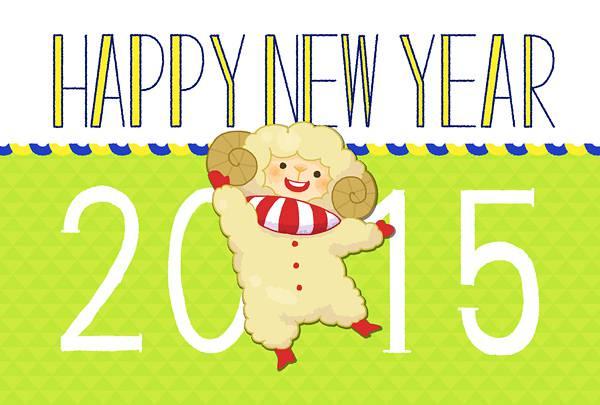 楽しそうに手を挙げる羊のキャラクターの年賀状イラスト