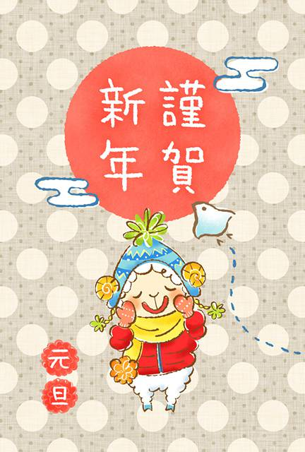 マフラーとニット帽の羊キャラクターの可愛い年賀状