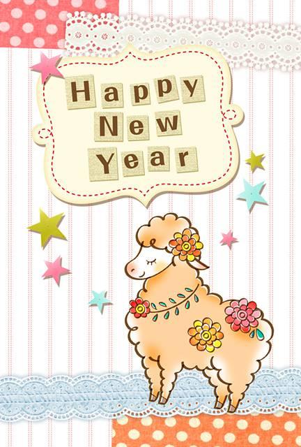花でおめかしした可愛い羊の年賀状イラストテンプレート