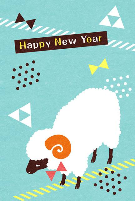 羊キャラクターと蝶ネクタイの可愛い年賀状イラスト