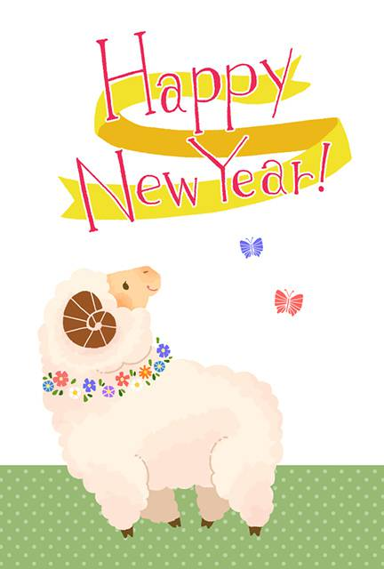 振り向く羊のキャラクターの可愛い年賀状テンプレート