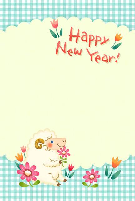 花を持ったヒツジのキャラの可愛い年賀状イラスト