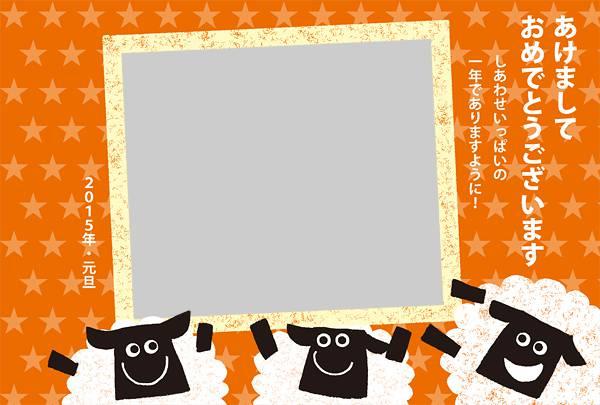 カジュアル写真フレーム年賀状・横04