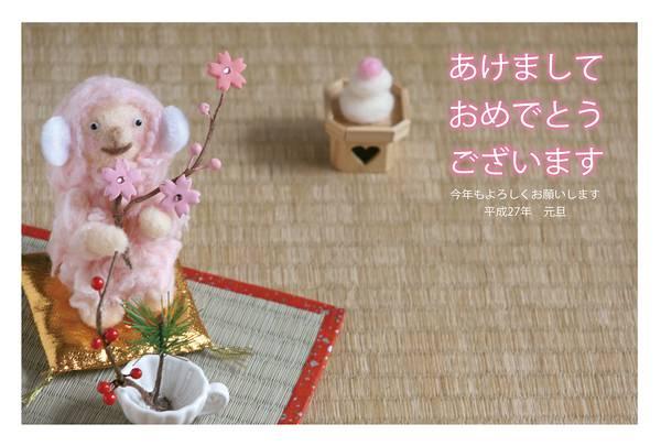 カジュアル年賀状・横02