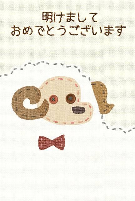 アップの羊の刺しゅうの年賀状