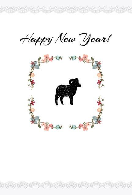 羊と押し花のフレームの年賀状