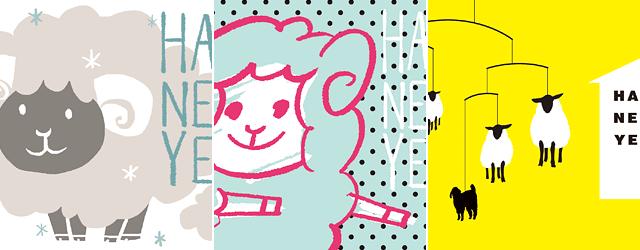 羊(未年)イラスト年賀状フリー素材