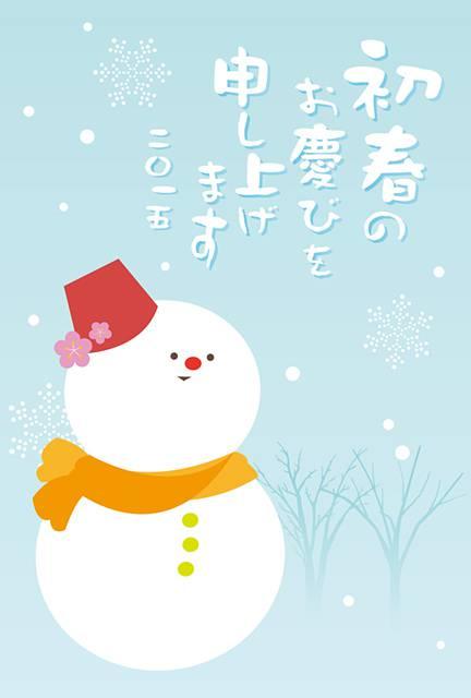雪だるま(縦Ver.)