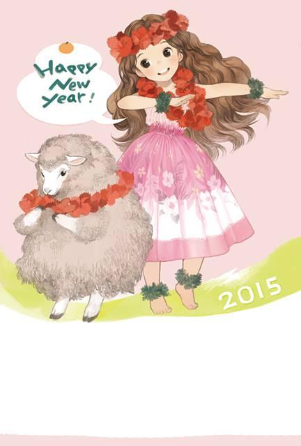 羊と女の子の可愛すぎる年賀状テンプレート無料配布中! - 07
