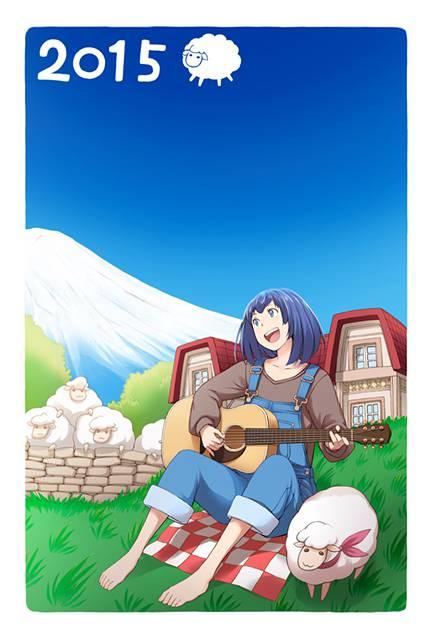羊と女の子の可愛すぎる年賀状テンプレート無料配布中! - 08
