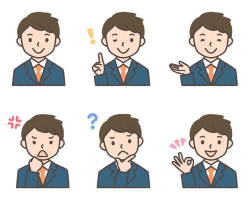 若い男性ビジネスマンの表情イラスト6種