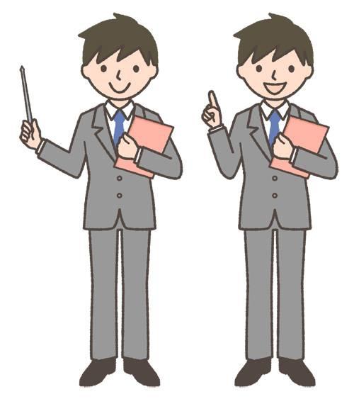 ビジネスマンの全身イラスト「指示棒をさす・指を立てる」