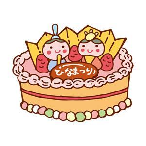 ひな祭りケーキ(ホール)の無料イラスト