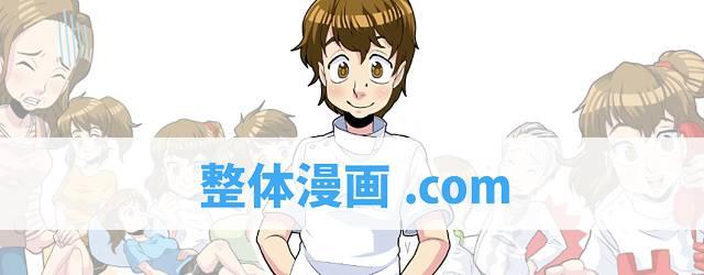 整体漫画.com
