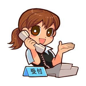 受付電話対応中 - 電話対応中 普通