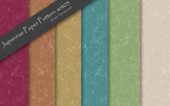 繊維入り和紙のパターンテクスチャ素材6色セット
