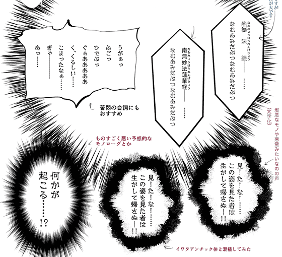 g_コミックホラー(教漢版)