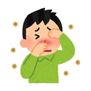 「フリー素材 花粉症」の画像検索結果