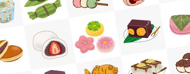 無料イラスト素材 和菓子の可愛い画像まとめ 羊羹 苺大福 練り菓子 Switchbox