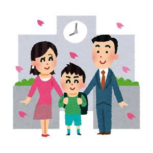 入学式のイラスト「男の子と家族」