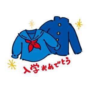 入学おめでとう(制服)の無料イラスト