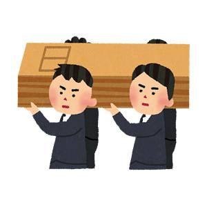 お葬式のイラスト「出棺」