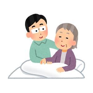 親の介護をしている人のイラスト