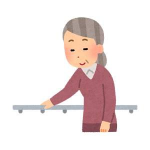 手すりに捉まるお婆さんのイラスト(介護)